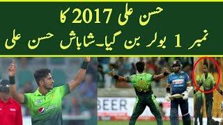Hassan Ali No 1 Fast Bowler Of 2017 | Pakistan Vs Sri Lanka 3rd ODI 2017 In UAE |Pak vs Sri ODI seri
