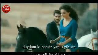 اغنيه تركية مترجمة حزينة😐. سمعت انك متل الجريح بدوني 💔