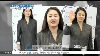 [K-STAR REPORT] 첫 리얼리티 도전 고현정