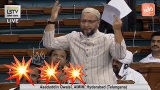 Asaduddin Owaisi Opposed The Aadhaar Bill 2019 In Lok Sabha | Parliament Live