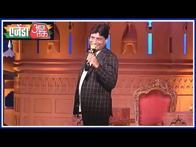 Raju Srivastava Enthralls Audience at Agenda Aaj Tak 2016 Part 2