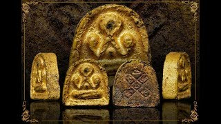 Ancient Amulets from Jao Khun Sri Wat Ang Sila