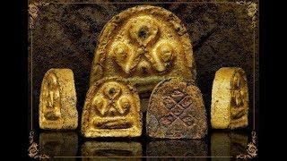 Ancient Amulets from Jao Khun Sri Wat Ang Sila