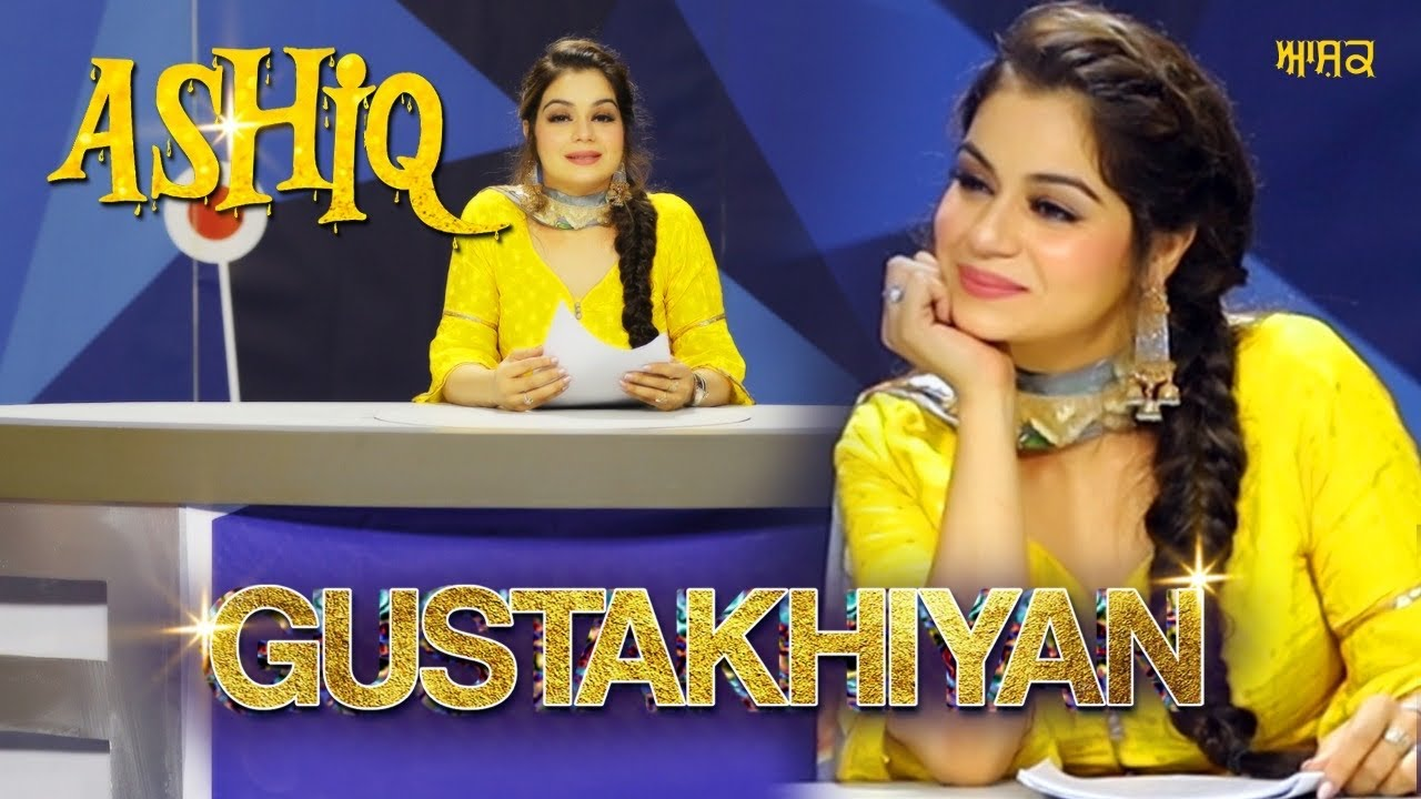Aashiq | Gustakhiyan | Episode -5 | Punjabi Comedy Show | Latest Punjabi Comedy | RR Records