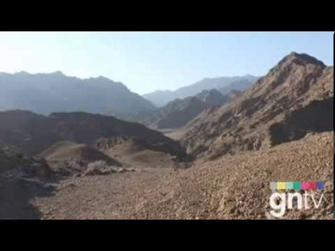 Fujairah's Wadi Wurayah