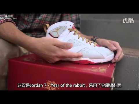 Cheap Jordan 4,Jordan Retro 5 Shoes,www.CheapJordan45.com