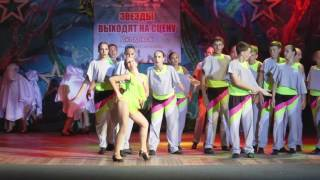 Образцовый ансамбль танца «Радуга» - «Охотники за привидениями»