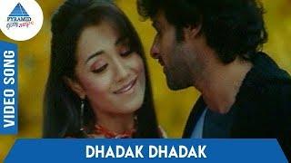 Kumaran Rajini Rasigan Tamil Movie Songs   Dhadak Dhadak Video Song   Prabhas   Trisha