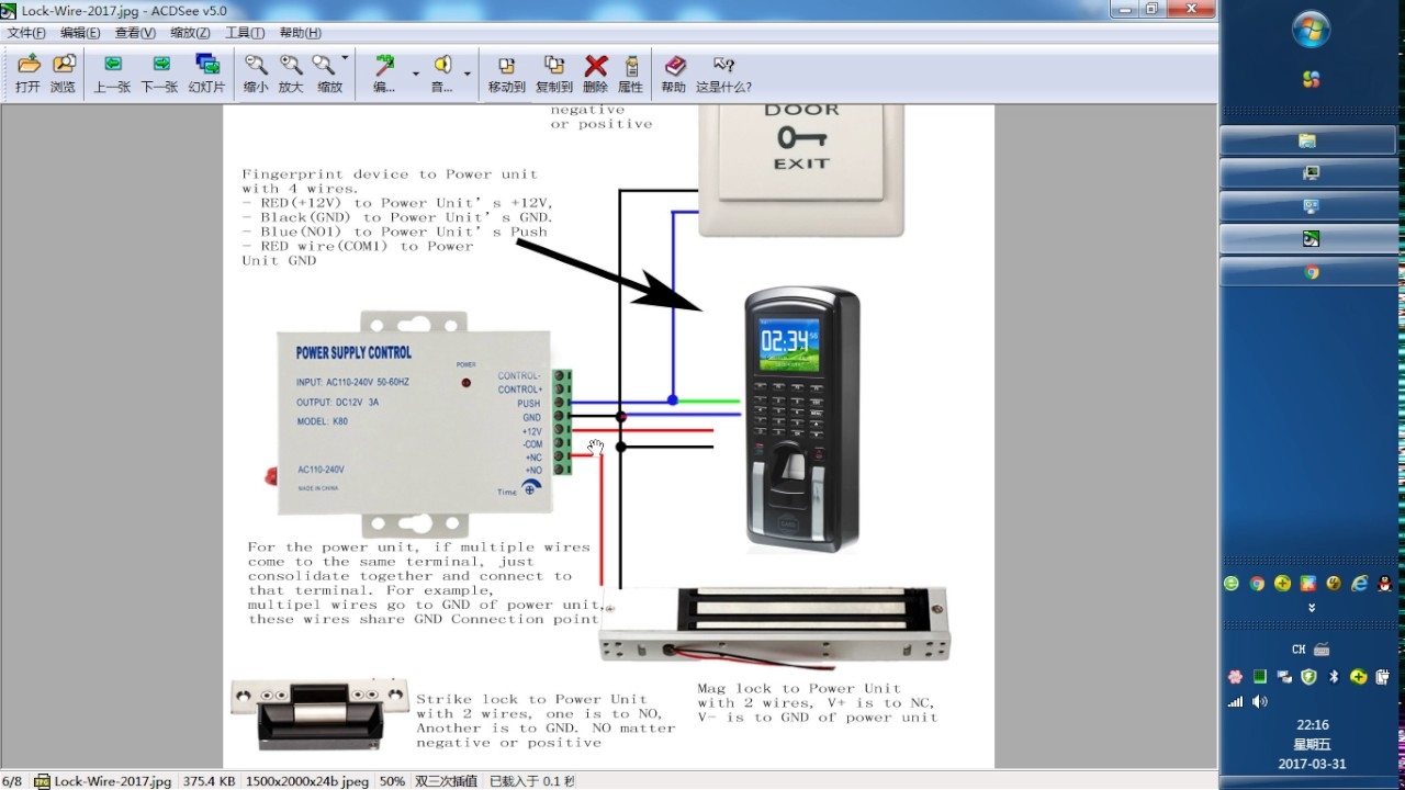 lenel 2220 wiring diagram s plan honeywell f21 fingerprint access control system kits - youtube