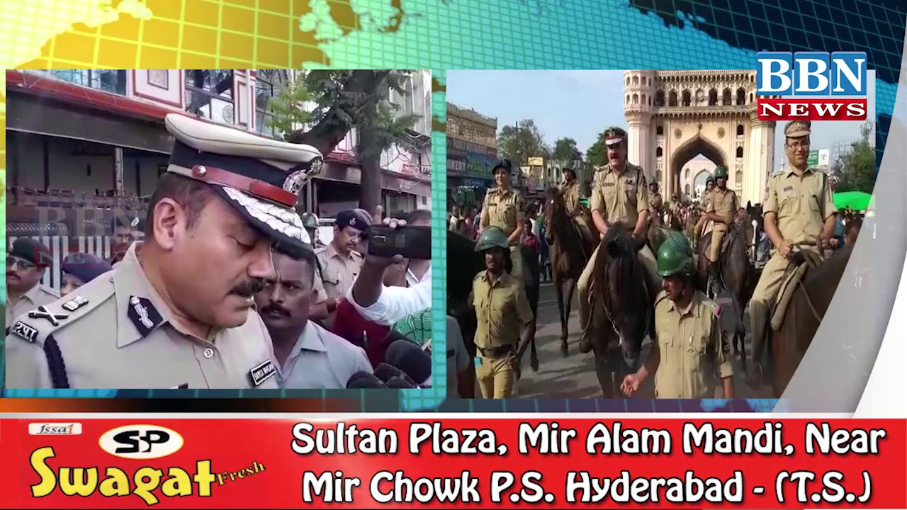 Police Flag March Held In Old City Of Hyderabad | In View of