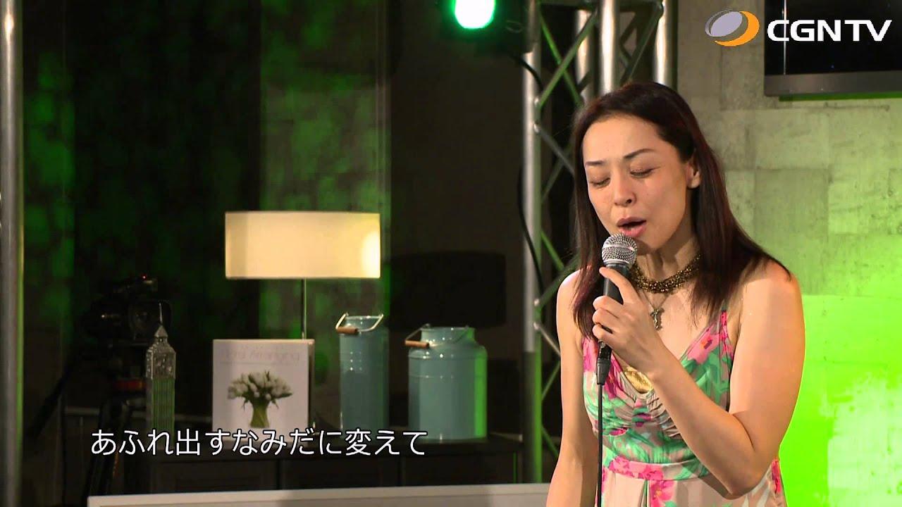 小林 貴子|我がたましいの賛美 SeasonⅡ#56(日本CGNTV) - YouTube