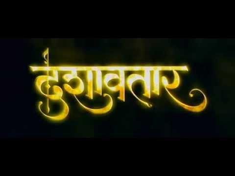 Dashavatar Part 1.flv