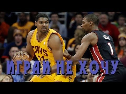 ЗВЕЗДЫ НБА слишком рано закончившие карьеру
