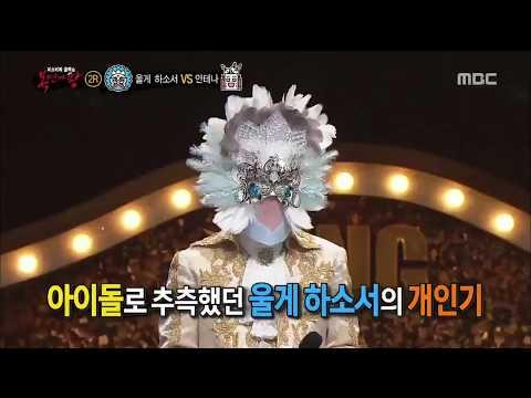 [King Of Masked Singer] Kim Kyu Jong - Dance BTS FIRE 20180325