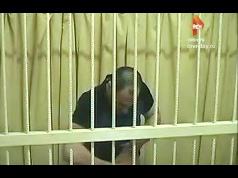 Обвиняемый ранил себя во время суда