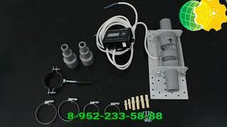 Счетчик молока СМ-16М для группового учета