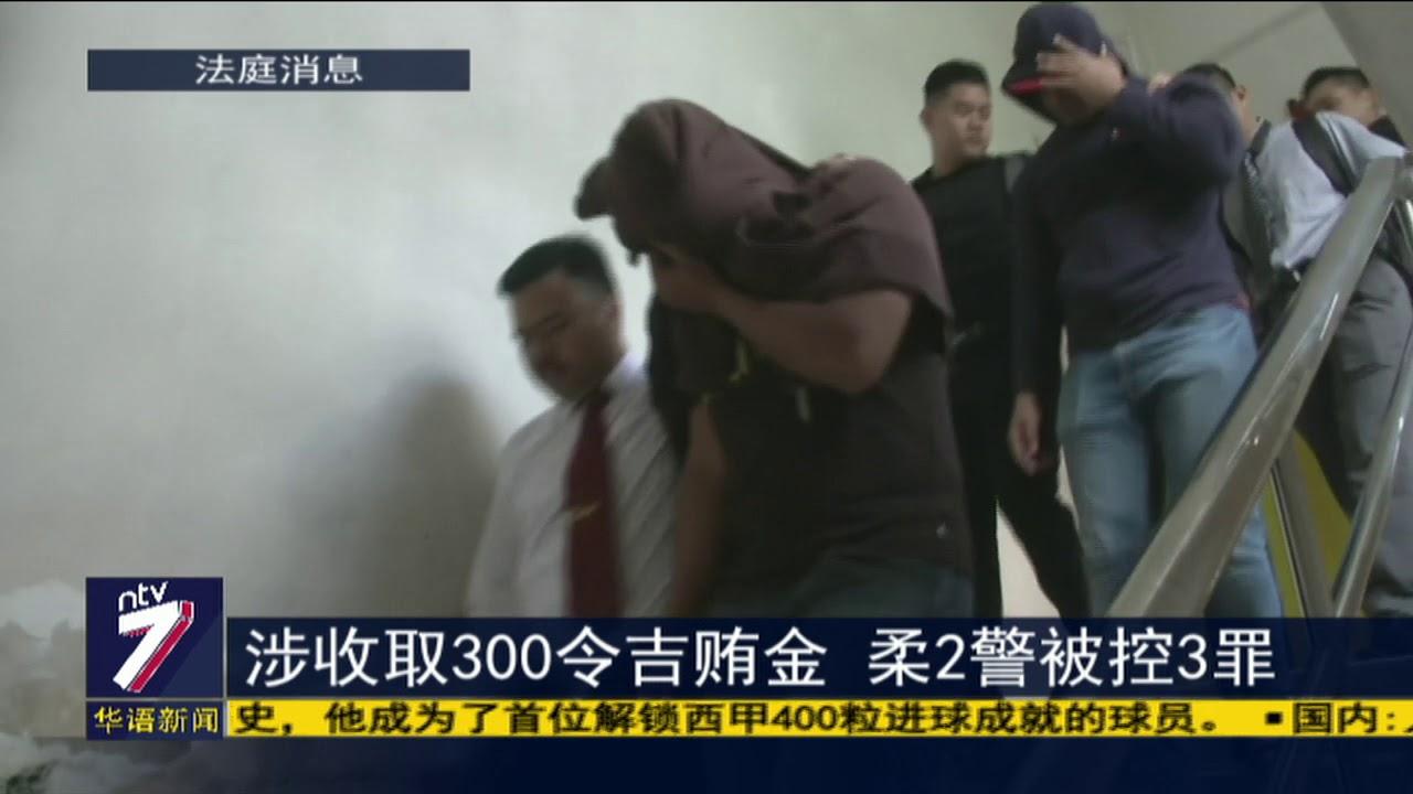 乱伦姐弟_亲姐弟乱伦关系!14岁弟被控俯首认罪 - YouTube