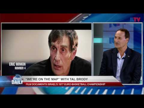 Tal Brody, Goodwill Ambassador of Israel, - July 26, 2016