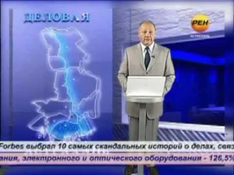 Деловая Астрахань. Эфир от 26.10.2012
