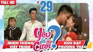 YÊU LÀ CƯỚI?   YLC #29 UNCUT   Minh Thông - Việt Trinh   Hữu Đạt - Phương Thảo   050518 💙