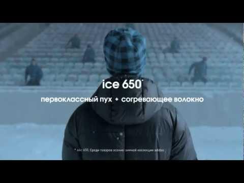 adidas ice650 высокие технологии
