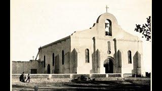 San Elizario Ghost history