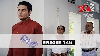 Neela Pabalu | Episode 146 | 30th November 2018 | Sirasa TV Thumbnail