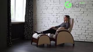 Кресло (глайдер) Glider Баланс 2(, 2017-06-09T08:24:05.000Z)