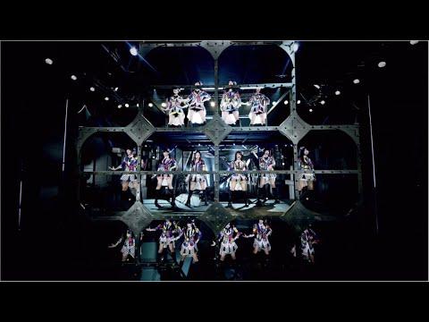 「未来が目にしみる」MV 45秒Ver. / AKB48[公式]