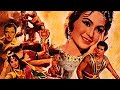 Aaya Toofan | All Songs Jukebox | Dara Singh, Helen | 1964 video