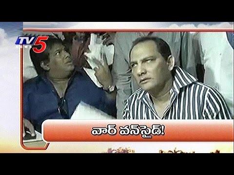 6 AM News Headlines | 17th January 2016 | Telugu News | TV5 News