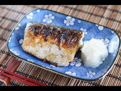Saba Shioyaki (grilled Mackerel) Recipe - Japanese Cooking 101