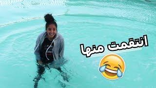 مقلب ريما وجوانا بسبب عجوز قريح