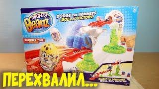 ТРАССА МОГУЧИЕ БОБЫ Mighty Beanz Slammer Time Race Track