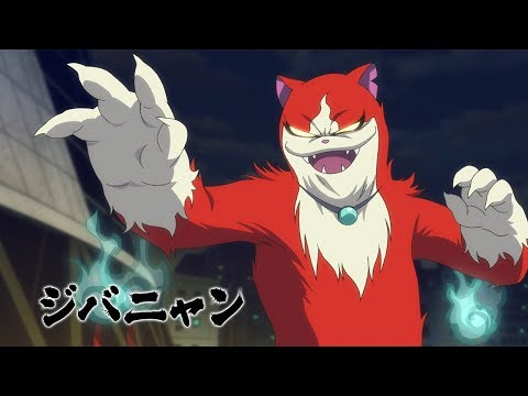 "Disclosing Jibanyan s fighting style in the movie version Yo-kai Watch"" from YouTube · Duration:  1 minutes 45 seconds"