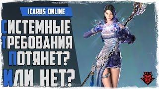 видео Системные требования игры Танки Онлайн