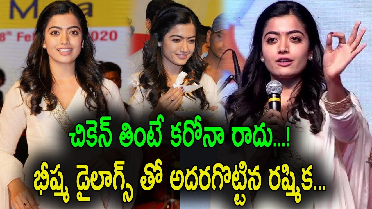 Rashmika Mandanna Bheeshma Movie Dialogues At Chicken And Egg Mela 2020 Coronavirus Adya Media Youtube