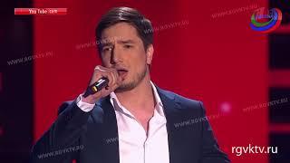 Селим Алахяров выступит в  четвертьфинале музыкального проекта «Голос»
