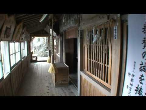 石廊埼灯台と石室神社(2011.10.11)