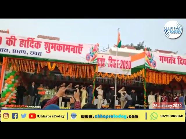 #Chhapra: 71वें #गणतंत्र दिवस की झलकियां | Chhapra Today