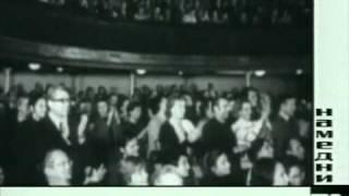 Намедни - 1973