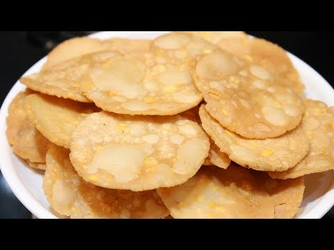 Chekkalu | Rice Flour Crackers| Easy Snack Recipe