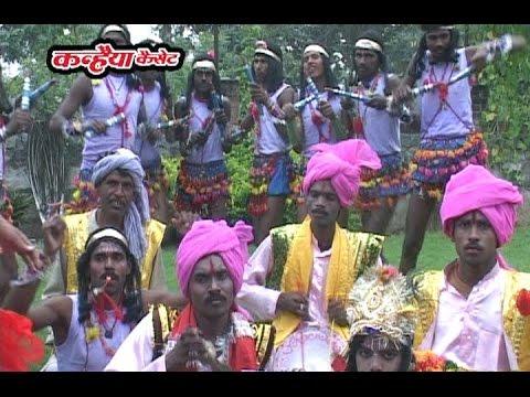 बुन्देली जबाबी देशी दिवारी / मोनियो का नाच / Vol - 01 / 04 / रामकृपाल राय - पार्वती राजपूत