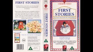 First Stories 1990 UK VHS