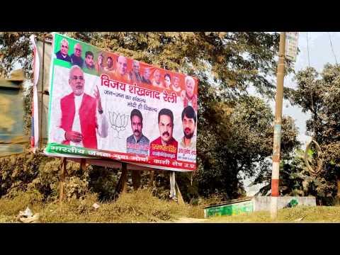 """Modi Aane Wala Hai"" : Song dedicated to Shri Narendra Modi"