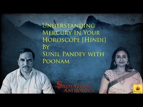 [With English Subtitles] Understanding Mercury In Your Horoscope By Shri Sunil Pandey Ji [Hindi]