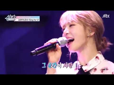 170325 AOA Choa Sing For U @ JTBC Sing For You - Link In Description