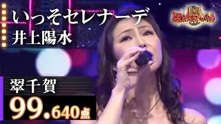 「高音オペラ魔女」 東京芸大卒のオペラ歌手。イタリアで培った美しい高...