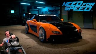 Необузданная Рыкса Mazda RX-7 Need For Speed 2016 на руле Fanatec Porsche 911 GT2