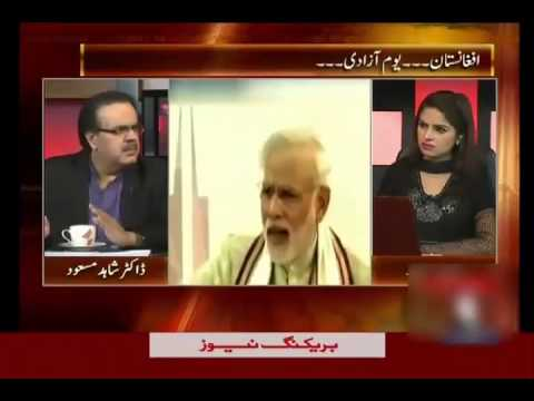 pakistan media crying on modi in UAE